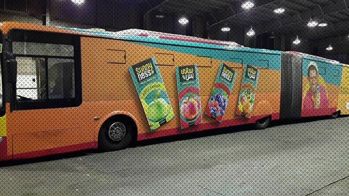 vinyl bus printing - چاپ وینیل اتوبوس - چاپ استیکر اتوبوس