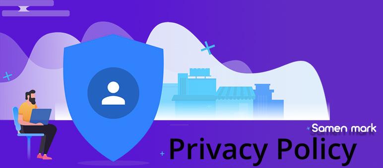 سیاست حفظ حریم خصوصی - مارک و استیکر صنعتی