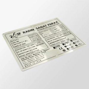 پلاک استیل - پلاک مشخصات استیل